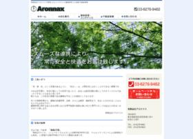 Aronnax.jp thumbnail