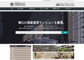 Arrival-net.co.jp thumbnail