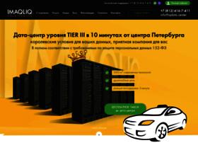 Arroba.ru thumbnail