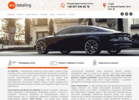 Ars-auto.kiev.ua thumbnail
