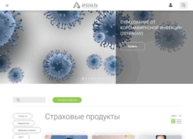 Arsenalins.ru thumbnail