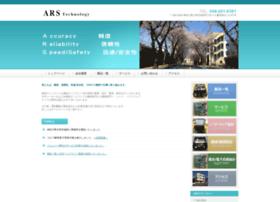 Arstechnology.co.jp thumbnail