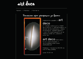 Art-door.eu thumbnail