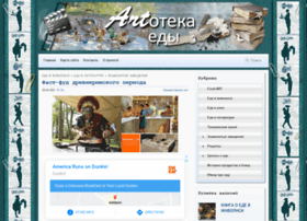 Art-eda.info thumbnail