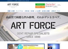 Art-force.jp thumbnail