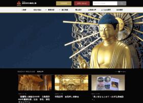 Art-hasegawa.co.jp thumbnail