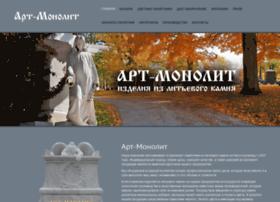Art-monolit.ru thumbnail
