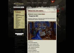 Art-notes.ru thumbnail