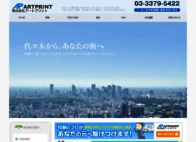 Art-print.jp thumbnail