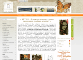Art911.ru thumbnail