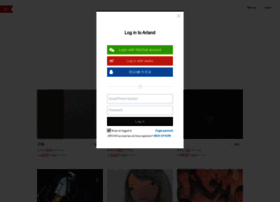Artand.cn thumbnail