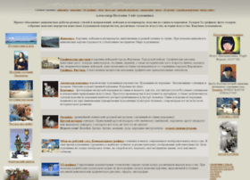 Artap.ru thumbnail