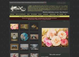 Artbox.kiev.ua thumbnail