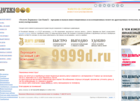 Artc-derzhava.ru thumbnail