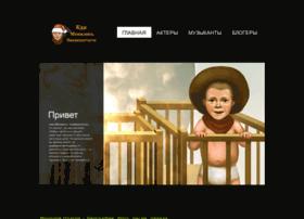 Artchange.ru thumbnail