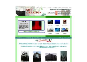 Artcreation.co.jp thumbnail