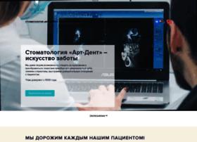 Artdent72.ru thumbnail