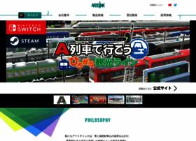 Artdink.co.jp thumbnail