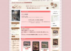 Arte-shop.jp thumbnail