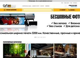 Arte1.ru thumbnail