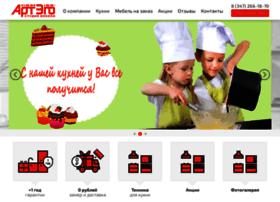 Artegoufa-kuhni.ru thumbnail