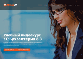 Artemvm.info thumbnail