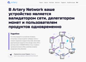 Artery.network thumbnail