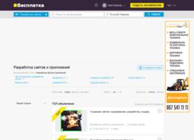 Artgen.com.ua thumbnail