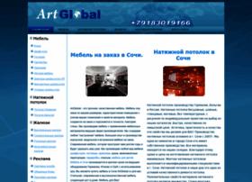 Artglobal.ru thumbnail