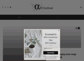 Artharbour.gr thumbnail