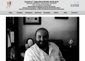 Arthroscopicsurgery.gr thumbnail