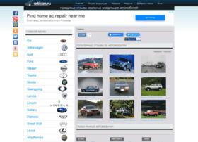 Articars.ru thumbnail