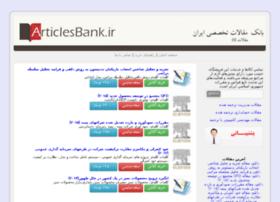 Articlesbank.ir thumbnail