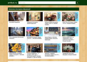 Artikat.ru thumbnail