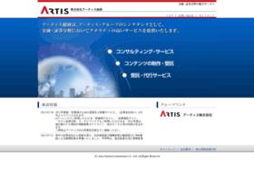 Artis-sl.co.jp thumbnail