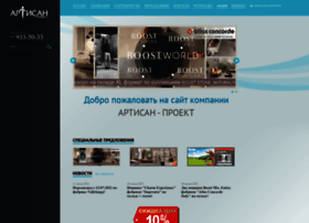 Artisan-project.ru thumbnail