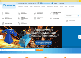 Artisan31.ru thumbnail