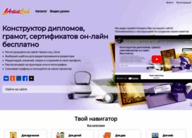 Artistcool.ru thumbnail