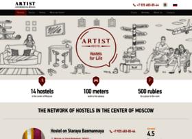 Artisthostel.ru thumbnail