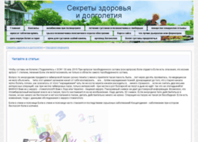 Artkk.ru thumbnail