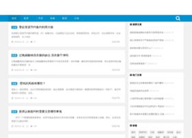 Artks.com.cn thumbnail