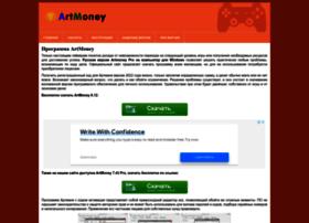 Artmoneyru.ru thumbnail