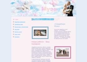 Artmuza.com.ua thumbnail