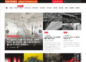 Artnews.me thumbnail