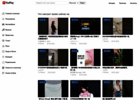 Artofeast.ru thumbnail