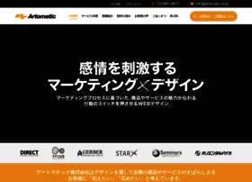 Artomatic.co.jp thumbnail