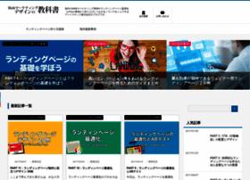 Artomatic.jp thumbnail