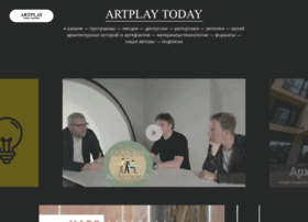 Artplay.today thumbnail