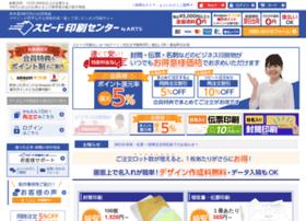 Arts-business.jp thumbnail