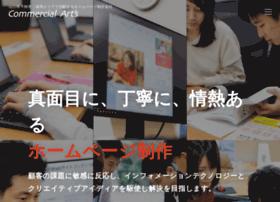 Arts21.jp thumbnail